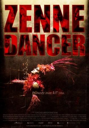Танцор Зенне - Zenne Dancer