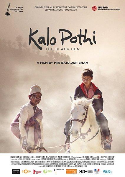Чёрная курица - Kalo Pothi