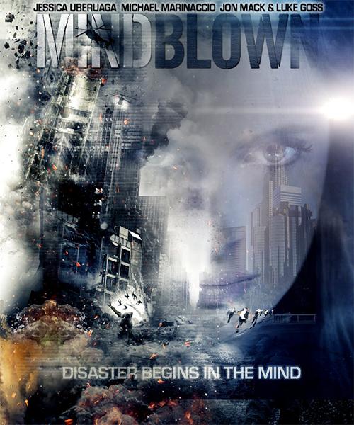 Новый разум - Mind Blown
