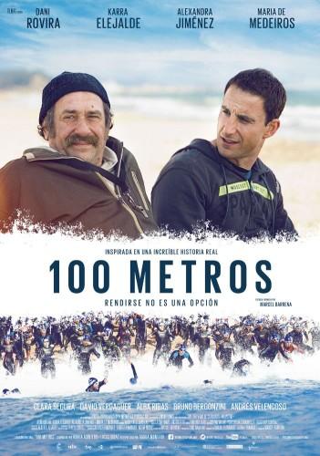 100 метров - 100 metros
