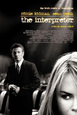 Переводчица - The Interpreter