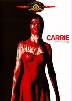 Керри - Carrie