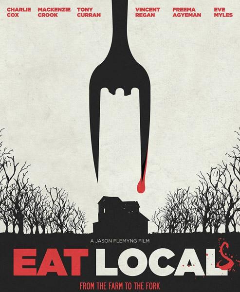 Ешь местных - Eat Local