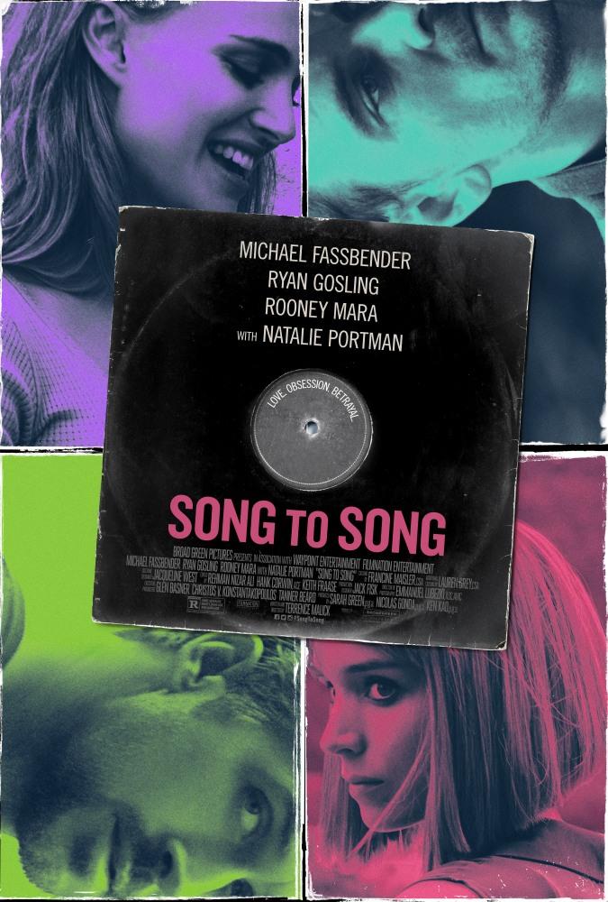 Песня за песней - Song to Song