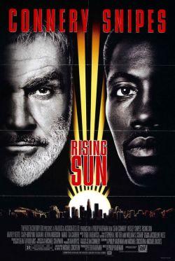 Восходящее солнце - Rising Sun