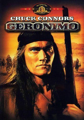 Джеронимо - Geronimo