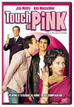 ����� ������� - Touch of Pink