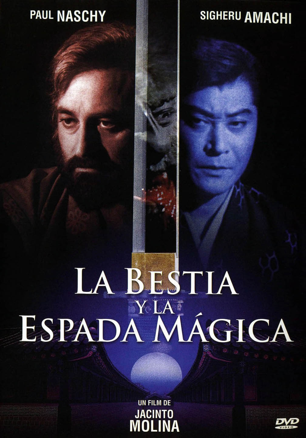 Зверь и магический меч - La bestia y la espada mГЎgica