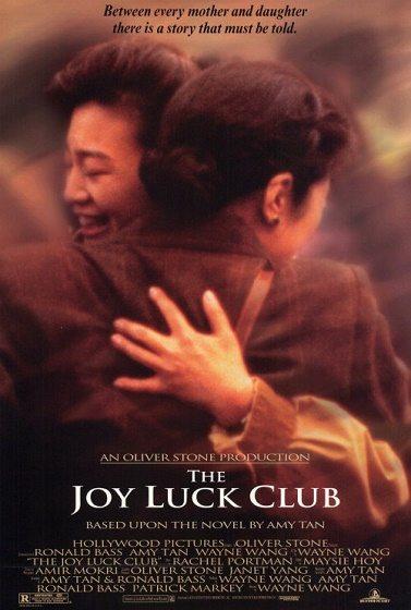 Клуб радости и удачи - The Joy Luck Club