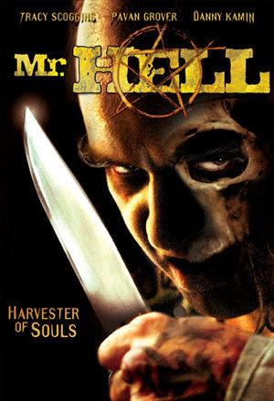 Конвейер смерти - Mr. Hell
