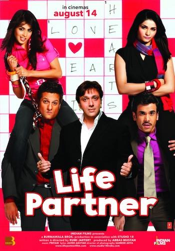 Спутник жизни - Life Partner