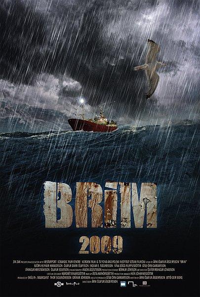 Подводное течение - Brim