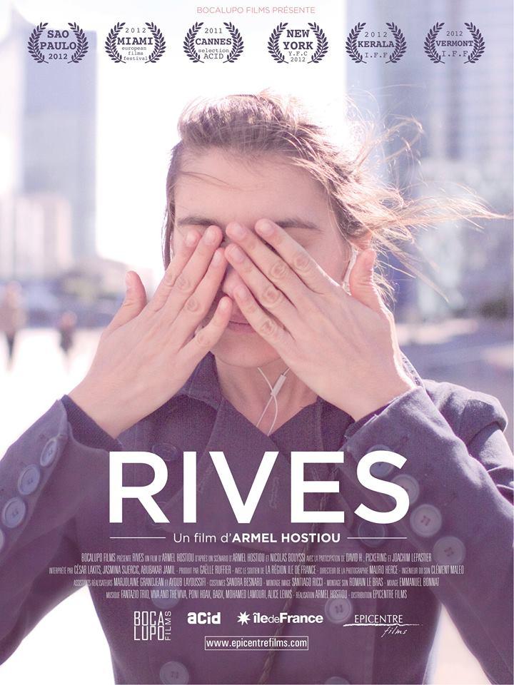 Реки - Rives