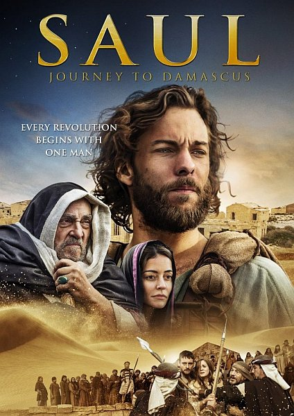 Саул: Путешествие в Дамаск - Saul- The Journey to Damascus