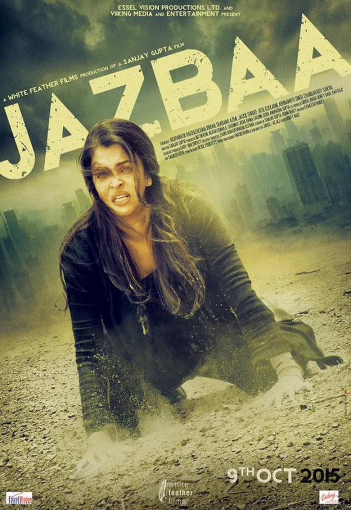 Взаимное притяжение - Jazbaa