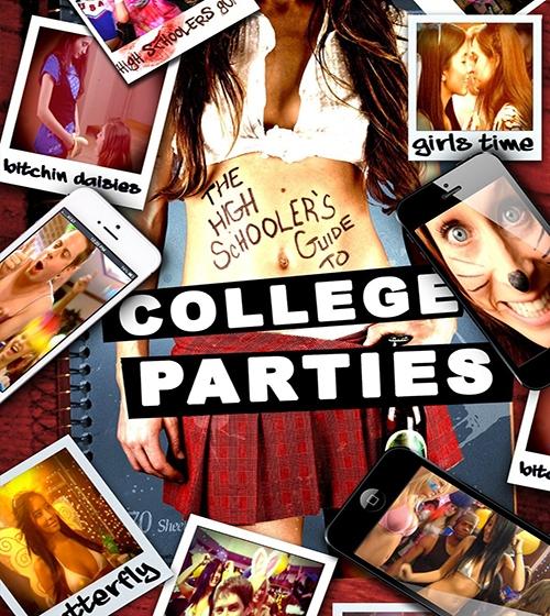 Как организовать вечеринку в колледже - The High Schoolers Guide to College Parties