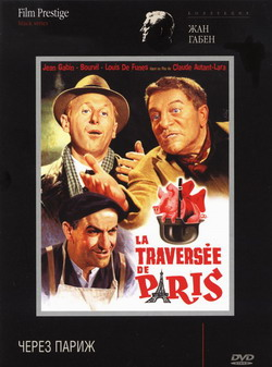 Путешествие через Париж - Traversee de Paris, La
