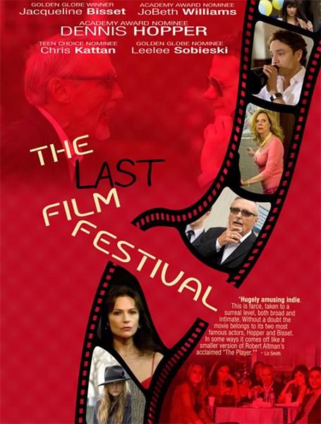 Последний кинофестиваль - The Last Film Festival