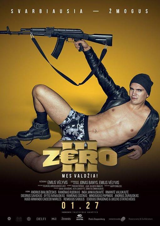 Зеро 3 - Zero 3