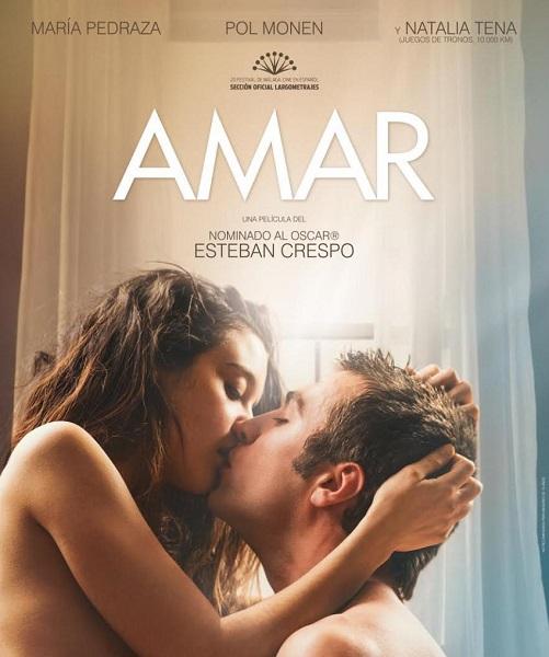 Любовь - Amar