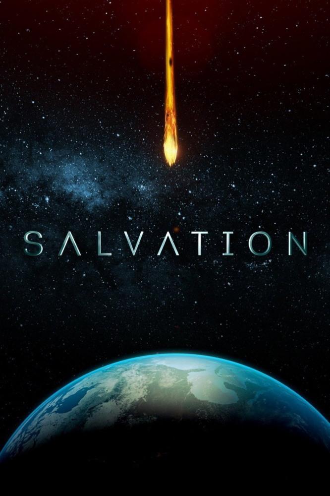 Спасение - Salvation