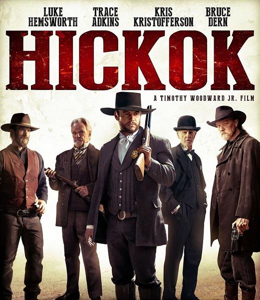 Хикок - Hickok