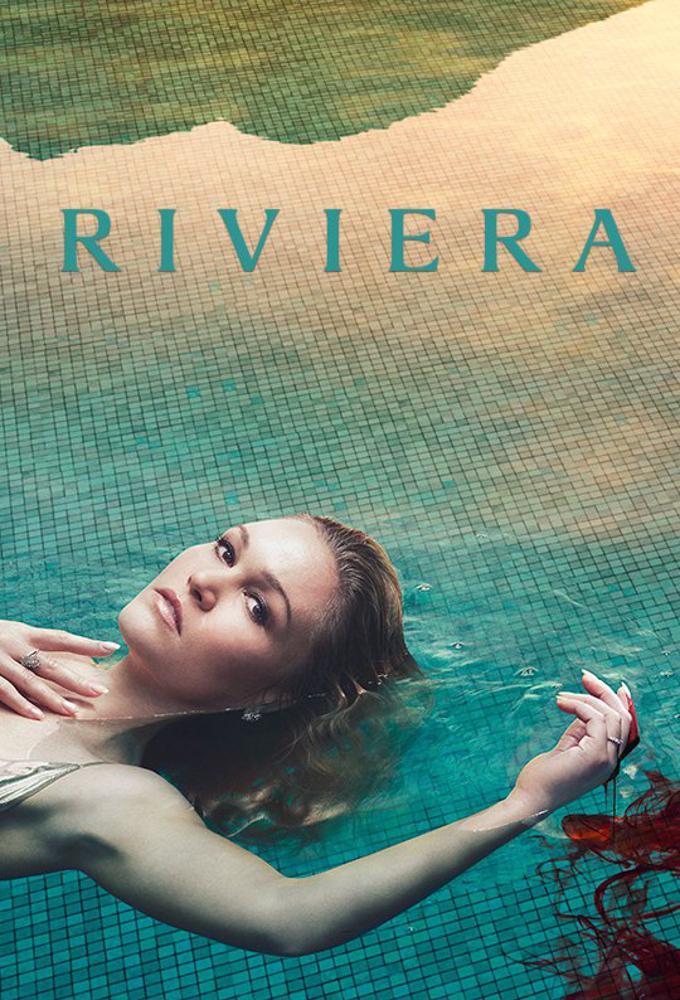 Ривьера - Riviera