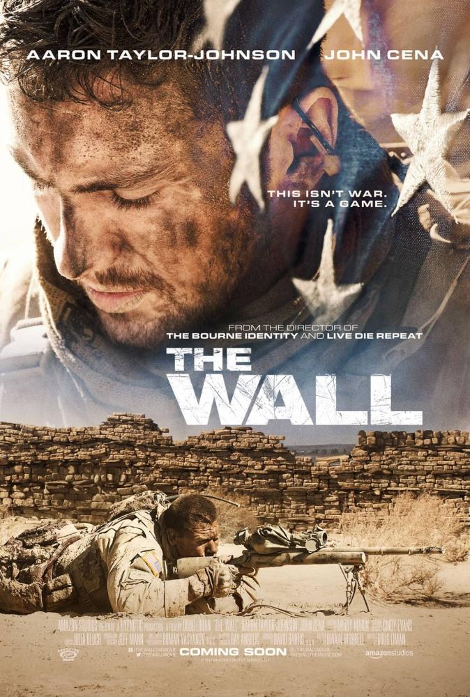 Стена - The Wall