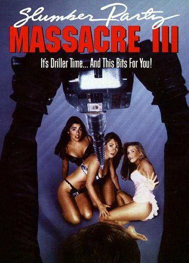 Кровавая вечеринка 3 - Slumber Party Massacre III
