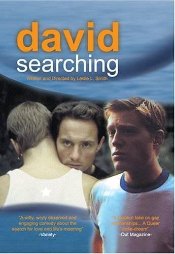 Дэвид в поиске - David Searching