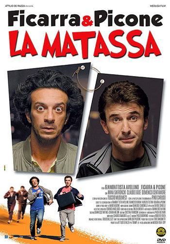 Моток - La Matassa