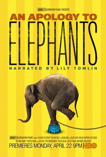 В защиту слонов - An Apology to Elephants