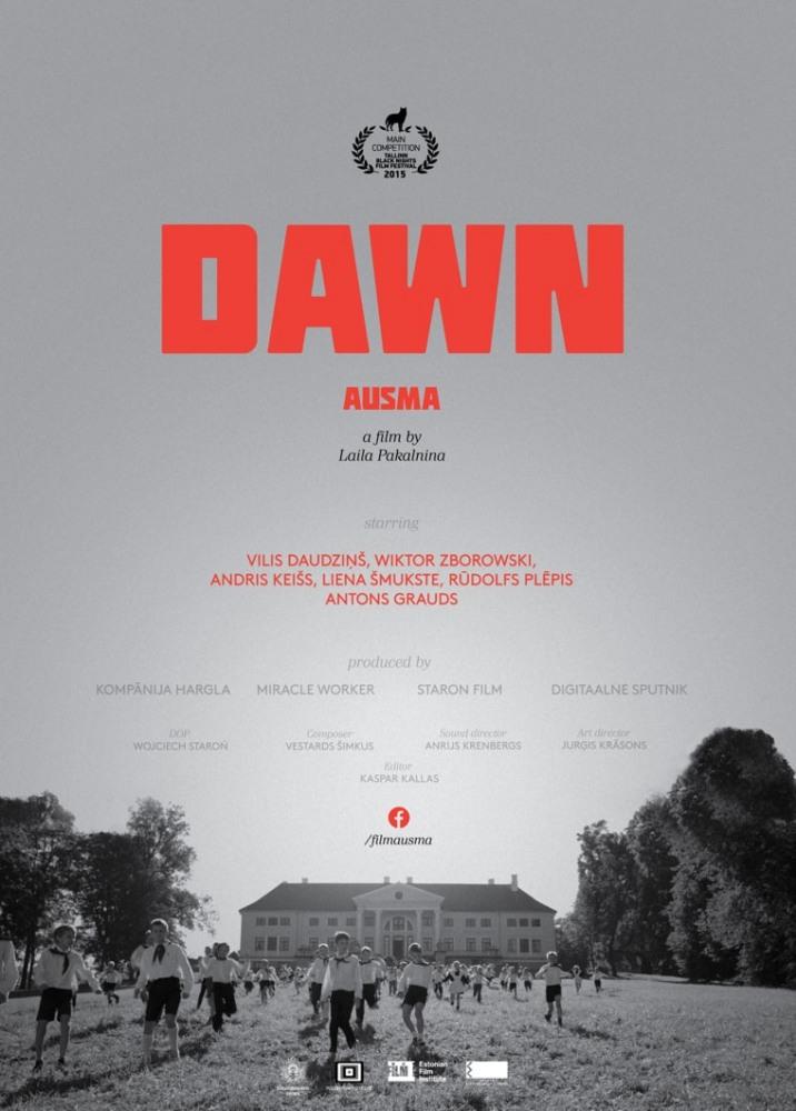 Рассвет - Dawn