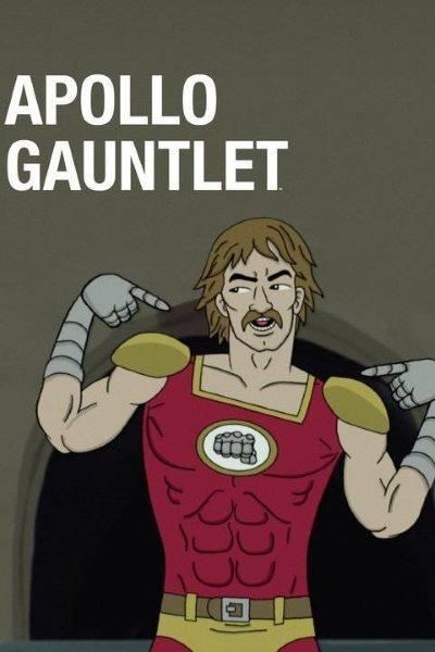 Аполло Гонлет - Apollo Gauntlet