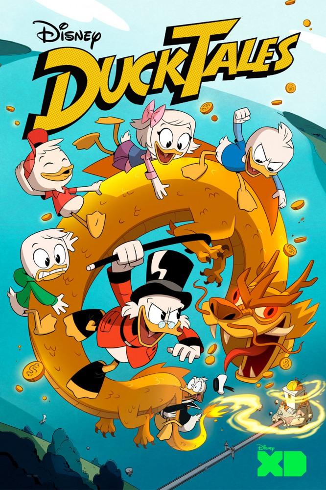 Утиные истории - DuckTales