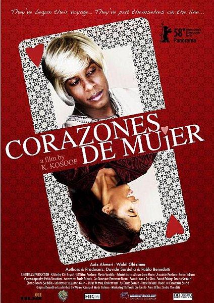 Женские сердца - Corazones de mujer