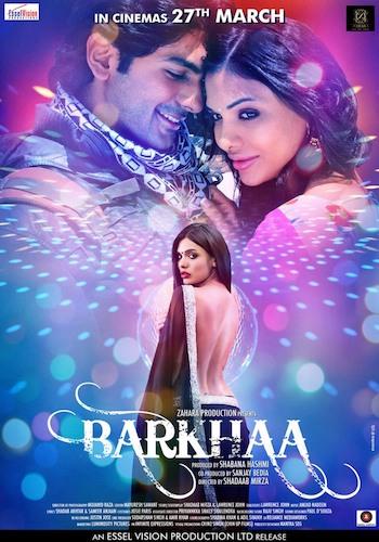 Баркха - Barkhaa
