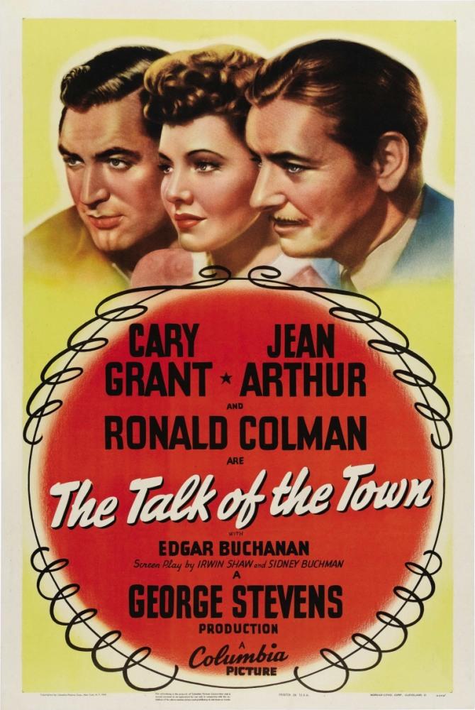 Весь город говорит - The Talk of the Town
