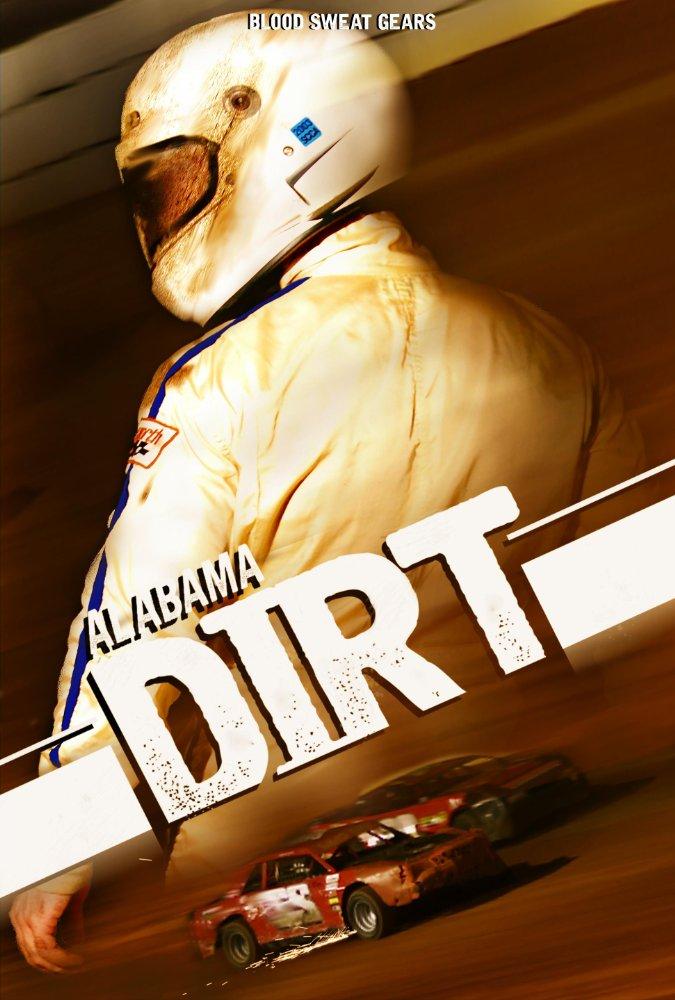 Грязь Лос-Анджелеса - Alabama Dirt