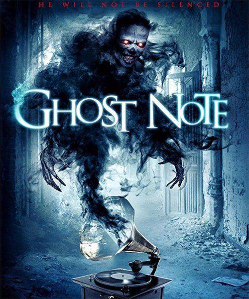 Нота-призрак - Ghost Note