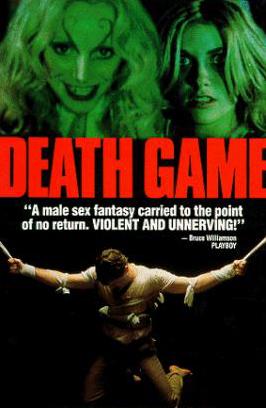 Смертельная игра - Death Game
