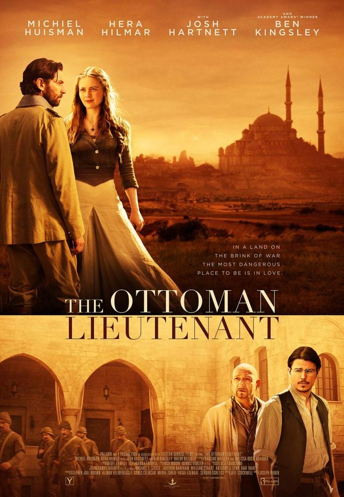 Горы и камни - The Ottoman Lieutenant