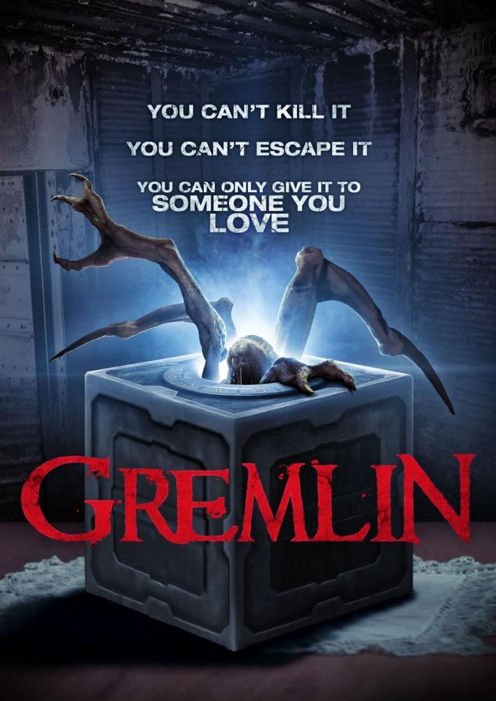 Гремлин - Gremlin