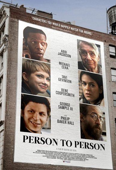 Человек человеку - Person to Person