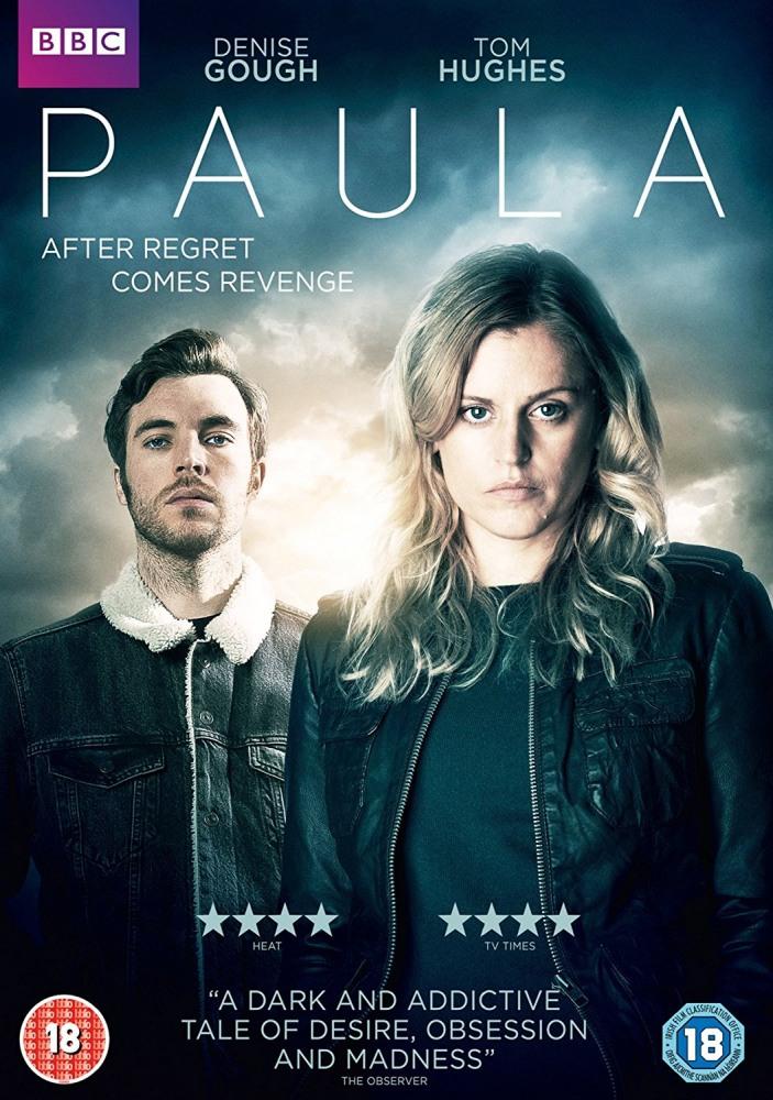 Паула - Paula