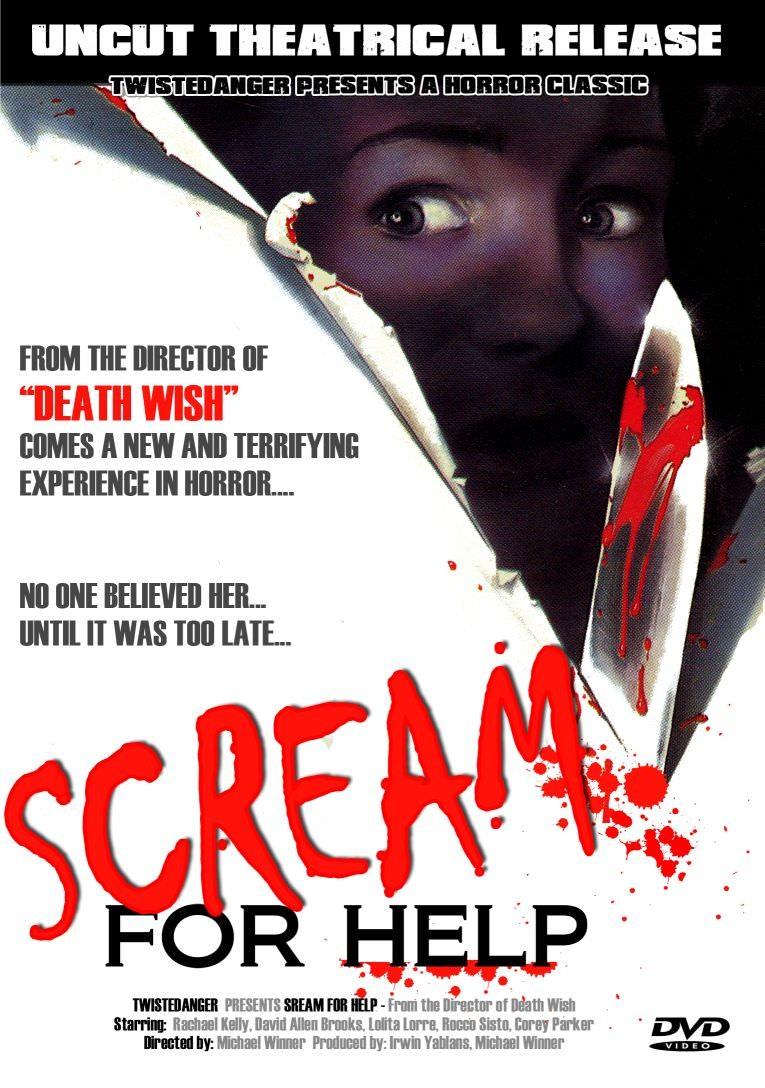 Крик о помощи - Scream for Help