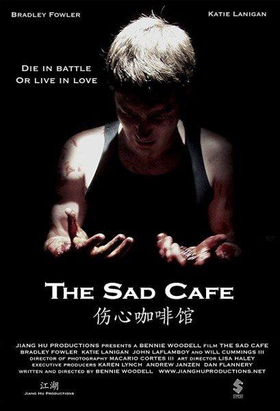 Печальное кафе - The Sad Cafe