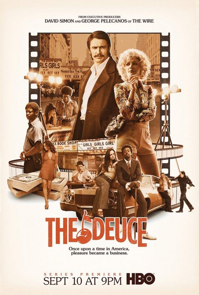 Двойка - The Deuce