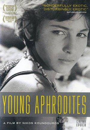 Молодые Афродиты - Mikres Afrodites