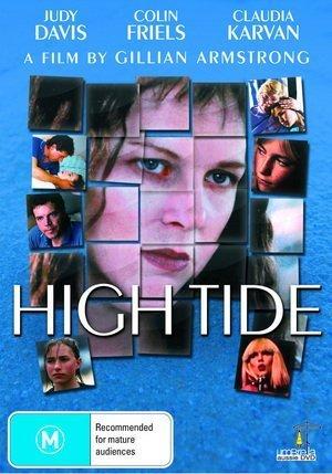 Прилив - High Tide